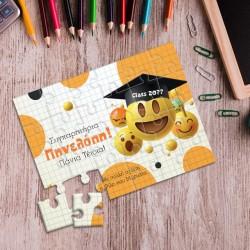 Παζλ με emoji για αποφοίτηση, με Όνομα, Μήνυμα