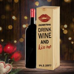 Ξύλινο Κουτί για Κρασί, με χείλη, Όνομα, Ημ/νία