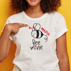 Μακό, T-shirt Bee Mine με Όνομα, Ημερομηνία
