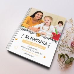 Familyandfriends.gr-Photo-Prosopopoihmeno-dwro-me-fotografia-Tetradio-gia-daskala-louloudi-kardies-THUMB-250x250
