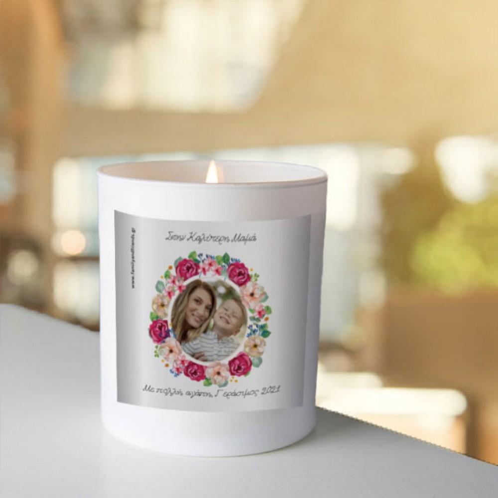 Με Φωτογραφία, Κερί σε Λευκό Ποτήρι, Ονόματα