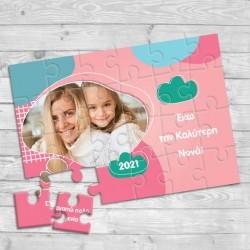 Familyandfriends.gr-Photo-Prosopopoihmeno-me-fotografia-dwro-gia-nona-giorti-puzzle-roz-pazl-THUMB-250x250