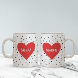 Κούπα με εκτύπωση Ονόματα σε Κόκκινες Καρδιές