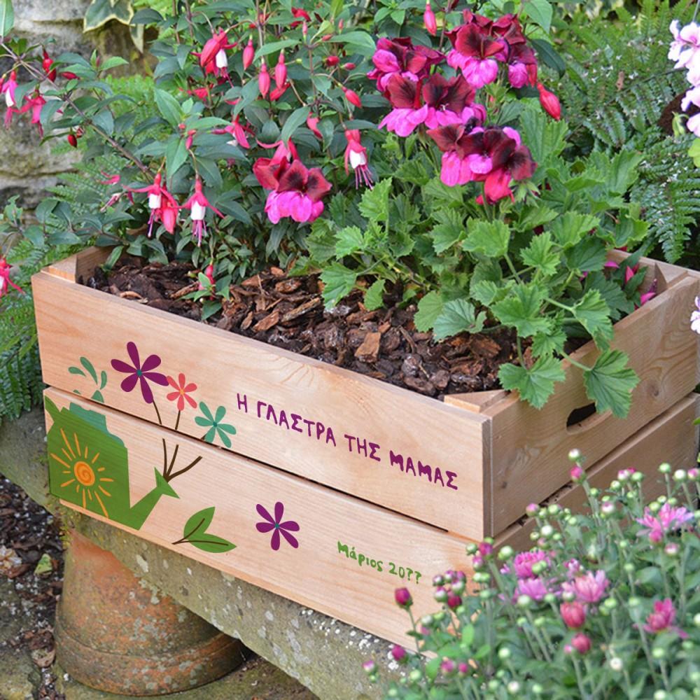 Λουλούδια σε Τσάντα Αγορών με Όνομα, Οικολογική