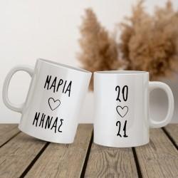 Familyandfriends.gr-Photo-Prosopopoihmeno-me-onomata-dwro-gia-eroteumenous-koupa-gia-epeteio-zeygari-kardia-me-arxika-imerominia-THUMB-250x250