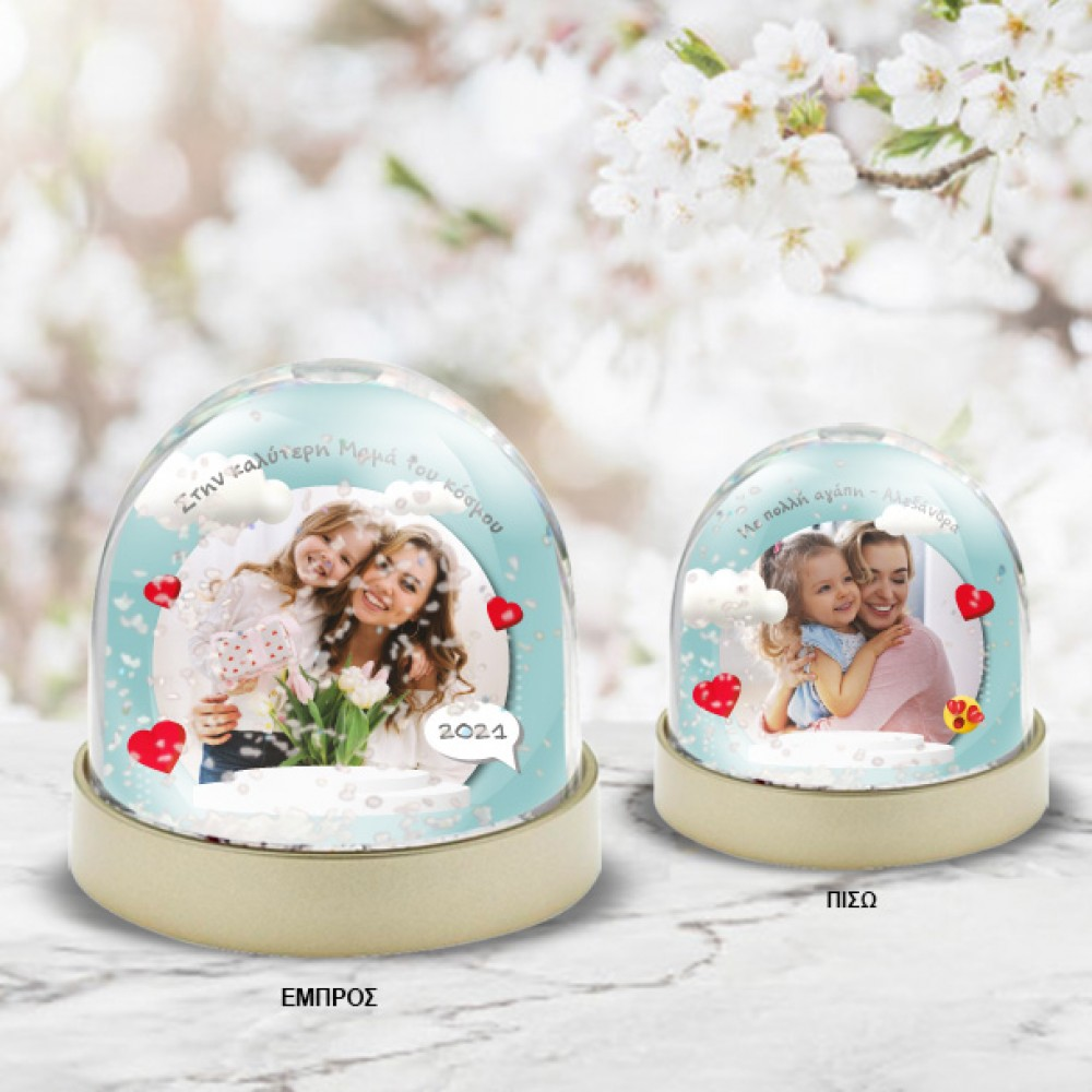 Χιονόμπαλα με 2 Φωτογραφίες, Ονόματα, Μήνυμα