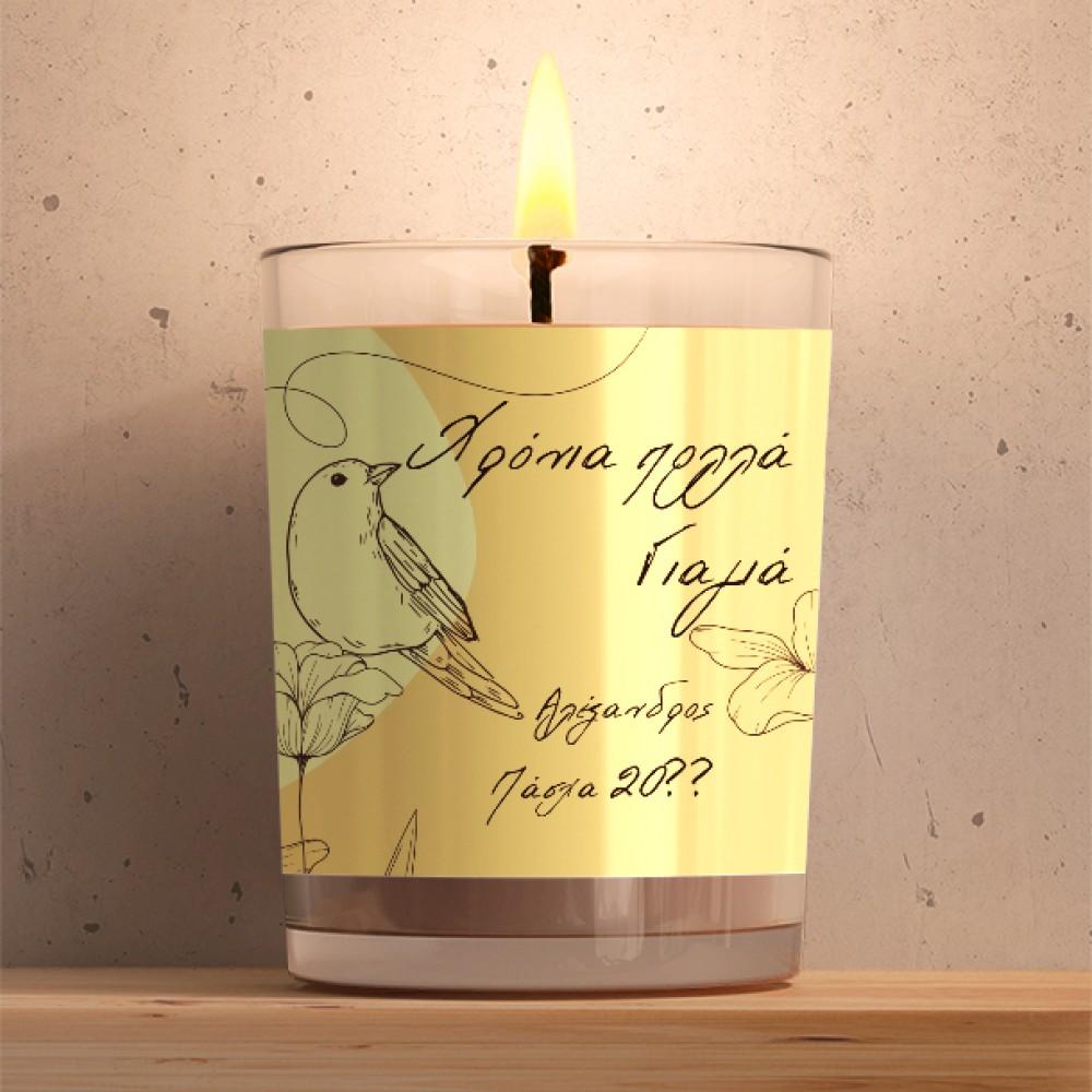 Με Ονόματα Κερί σε Ποτήρι με γραμμικό σχέδιο