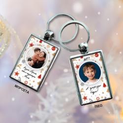 Familyandfriends.gr-photo-prosopopoihmeni-me-fotografia-metalliko-mprelok-dwro–gia-nona-dyo-fotografies-xristougenniatiko-ornaments-THUMP-250x250
