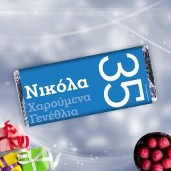 Familyandfriends.gr-.photo-prosopopoihmeni-sokolata-dwro-gia-genethlia---Sokolata-HappyBirthdayName---THUMB