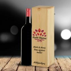 Κουτιά, Ετικέτες για Κρασί