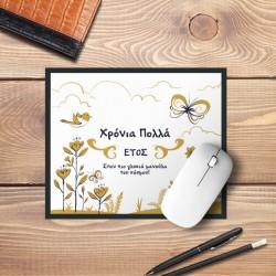 Familyandfriends.gr-Photo-Prosopopoihmeno-Mousepad-dwro-gia-Mama---PetaloudaPoulaki-THUMB