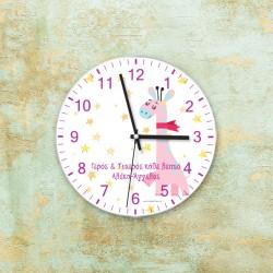 Ρολόι για Νεογέννητο