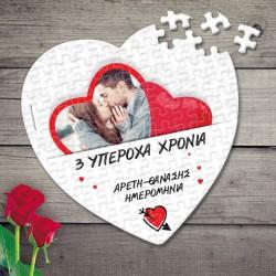 Familyandfriends.gr-Photo-Prosopopoihmeno-puzzle-kardia-dwro-gia-erotevmenous---PhotoKardies-THUMB