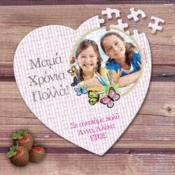 Familyandfriends.gr-Photo-Prosopopoihmeno-puzzle-kardia-dwro-gia-mama---RigesPhoto-THUMB