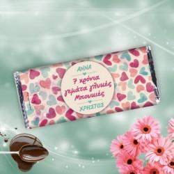 Σοκολάτες για επέτειο