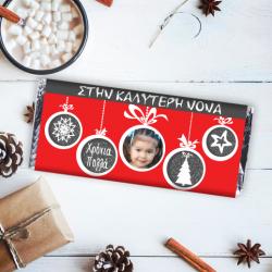 Χριστουγεννιάτικα Νονά-Νονός