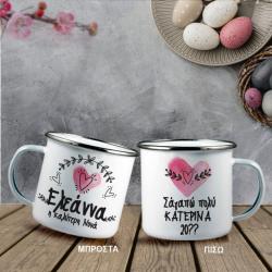 metallikh-koypa-h-kalyterh-nona-gia-pasxa-me-kardiesTHUMB-250x250