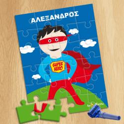 Familyandfriends.gr-Photo-ProsopopoihmenoPuzzle-gia-paidia---PuzzleGiaAgoria-me-onoma-gia-agori-THUMB-250x250
