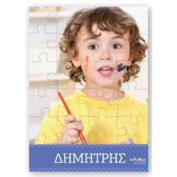 puzzle_me_fwtografia_photo_familyandfriends.gr2_thumb-250x250