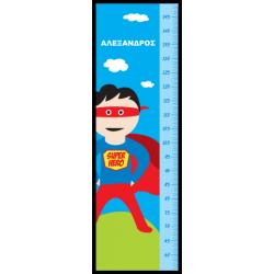 metrhths_ypsous_me_superman_photo_familyandfriends.gr_thumb.png-250x250