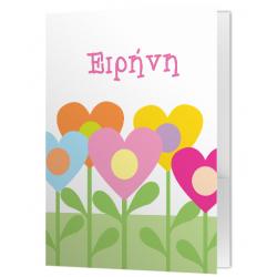 Folder A4 για Kορίτσια με Χρωματιστά Λουλούδια