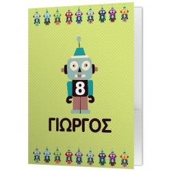 Φάκελος με Ρομπότ