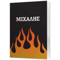 Φάκελος με Φωτιές