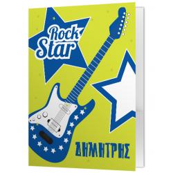 Folder Α4 με Αυτιά Σημειώσεων με Όνομα, για Rock Stars