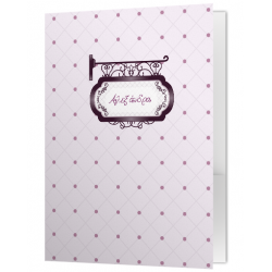 Ντοσιέ A4 Folder Σημειώσεων με Όνομα, Κλασικός