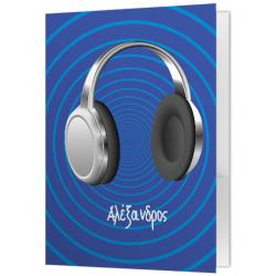 Σχολικός Φάκελος Εργασιών Folder A4 με Ακουστικά