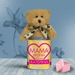 Μεταλλικό Κουτί με Αρκουδάκι με ροζ Καρδιά για Γιορτή Μητέρας