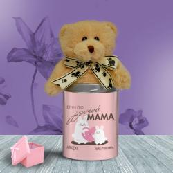Μεταλλικό Κουτί με Αρκουδάκι στην πιο Γλυκιά Μαμά