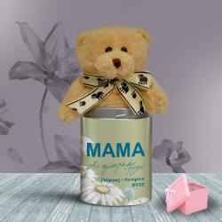 Μεταλλικό Κουτί με Αρκουδάκι Μαμά σε Αγαπάμε