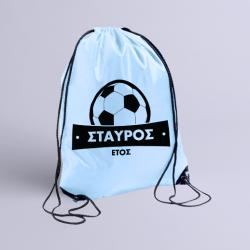 Σακίδιο Γυμναστικής για Ποδόσφαιρο με Όνομα