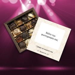 Δώρο Γιορτής ή Γενεθλίων Κουτί Σοκολατάκια με Φωτογραφία