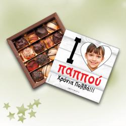 Δώρο για Γιορτή Κουτί Σοκολατάκια με Φωτογραφία και όνομα που θέλετε