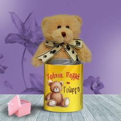 Δώρο Αρκουδάκι για Χρόνια Πολλά σε Άνδρα που Γιορτάζει