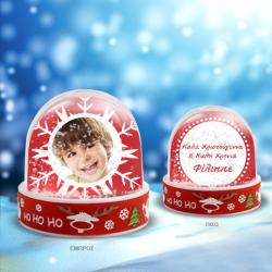 Παιχνίδι Χιονόμπαλα Χριστουγεννιάτικη με Ευχή και Φωτογραφία