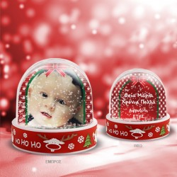 Χριστουγεννιάτικη Διακοσμητική Χιονόμπαλα με Ευχή και Φωτογραφία