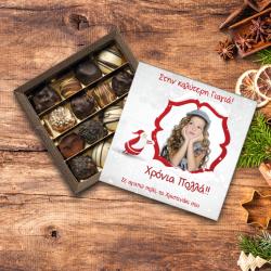 Γιορτινό Κουτί Σοκολατάκια με Φωτογραφία και όνομα