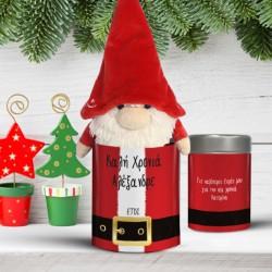 Άγιος Βασίλης σε Κουτί Προσωποποιημένο για τα Χριστούγεννα με Όνομα, Ευχές