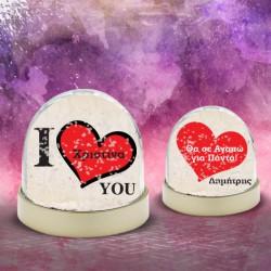Δώρο για Ερωτευμένους Χιονόμπαλα Παιχνίδι I LOVE YOU, Προσωποποιημένη