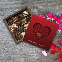 Κουτί Σοκολατάκια Προσωποποιημένo για επέτειο με Ονόματα και Ευχές