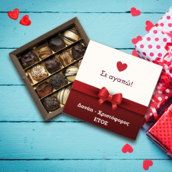 Κουτί Προσωποποιημένo με Σοκολατάκια για Ερωτευμένους, Επετείους