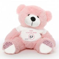 Γράψτε το μήνυμα σας στο Δώρο Αρκούδος 45cm για Νεογέννητο
