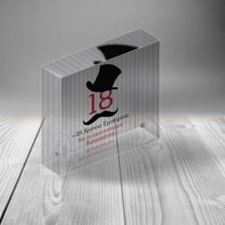 Plexiglas Διακοσμητικό Δώρο γενεθλίων για Άνδρες με Καπέλο, ηλικία