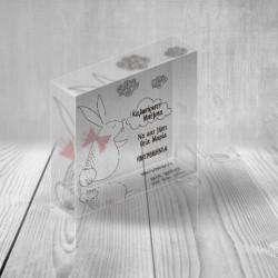 Καλωσόρισες, Δώρο PlexiGlass για Νεογέννητο Αγοράκι, Κοριτσάκι