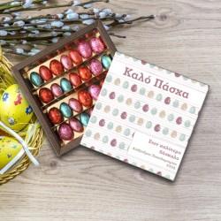Κουτί Σοκολατάκια για τον Δάσκαλο, Προσωποποιημένο με Ευχή