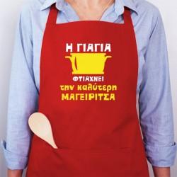 Familyandfriends.gr-Photo-Prosopopoihmeni-podia-kokkini-dwro-gia-pasxa---HgiagiaFtiaxneiTinKaliteriMageiritsa-THUMB1-250x250
