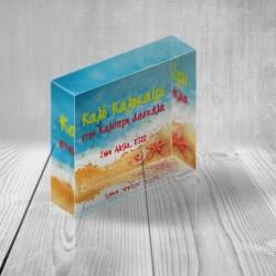 Διακοσμητικό Plexiglas Προσωποποιημένo για Καλό Καλοκαίρι